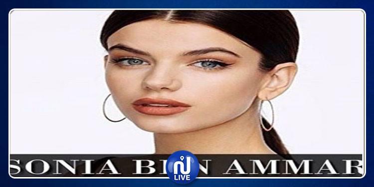 Sonia Ben Ammar, parmi les 100 plus belles femmes du monde