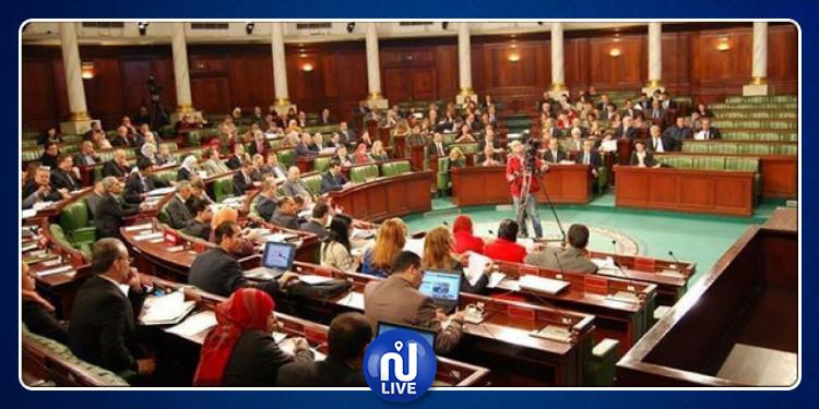 Loi électorale : le projet d'amendement adopté dans son intégralité