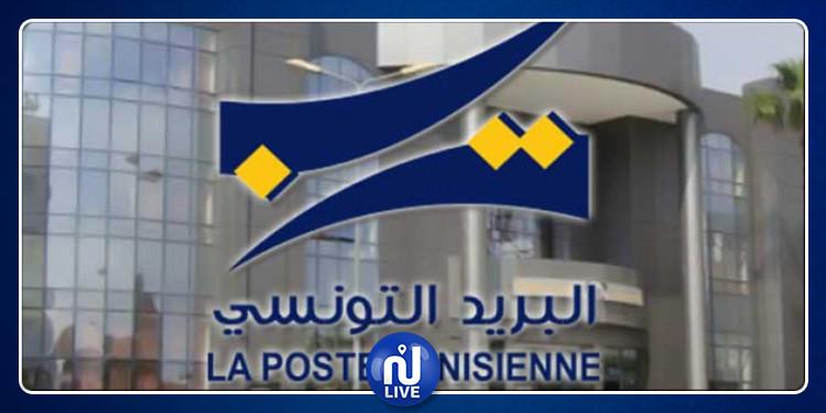Annulation de la grève de la Poste, à Kébili