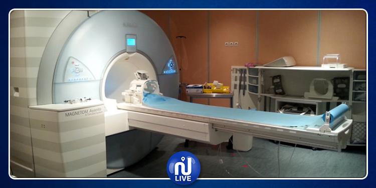 Sfax : L'Hôpital Bourguiba installe un PET Scanner