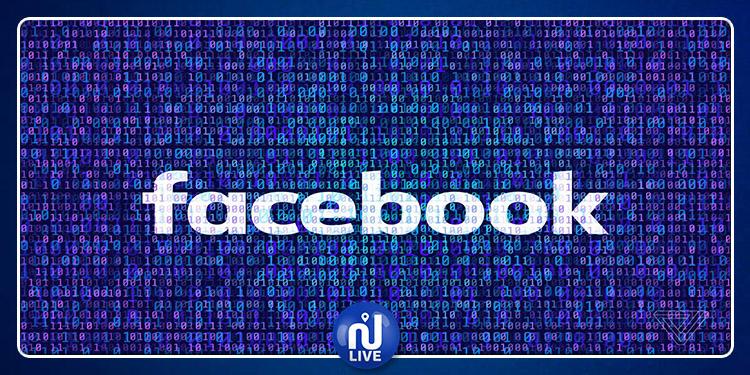 La santé des modérateurs de Facebook est menacée