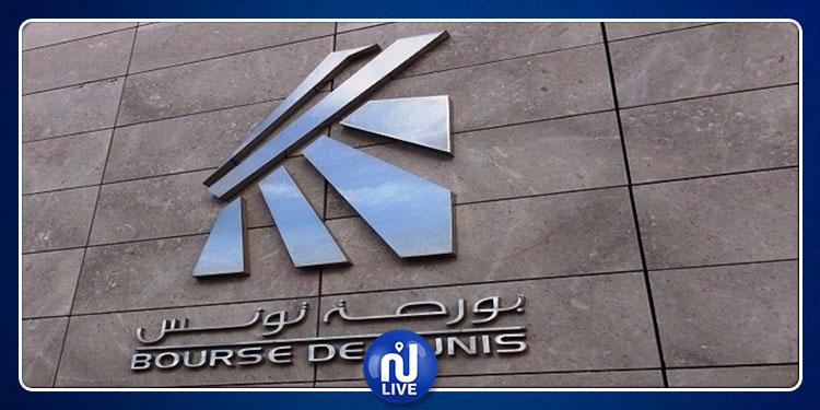 La Bourse de Tunis clôture la séance sur une hausse de 0.07%