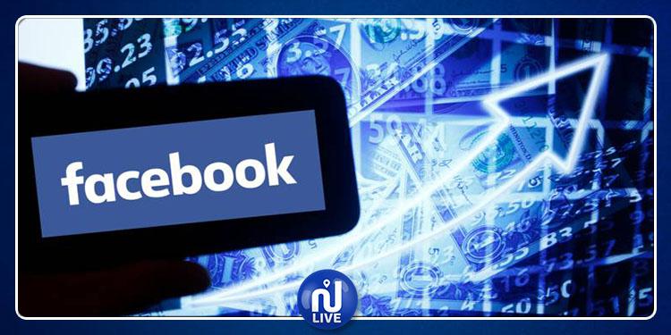 Libra, la cryptomonnaie de Facebook, bientôt lancée