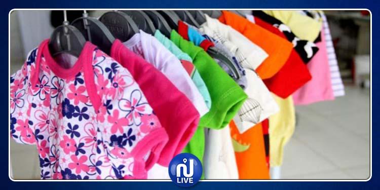 Bizerte: Distribution de vêtement de l'Aïd aux enfants nécessiteux