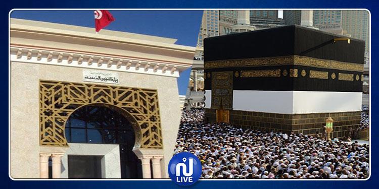 Pèlerinage : Ouverture du guichet de la mosquée Malek Ibn Anas