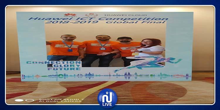 Huawei ICT Competition-Chine: 3 étudiants tunisiens ont représenté la Tunisie