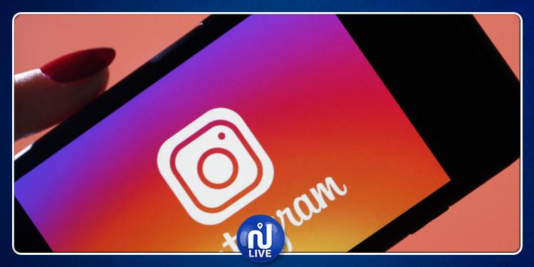 Cette fonctionnalité permet de voir ce que Instagram sait sur nous