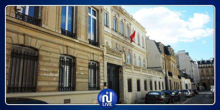 Explosion-Tunis : Rassemblement de soutien à Paris, ce vendredi…
