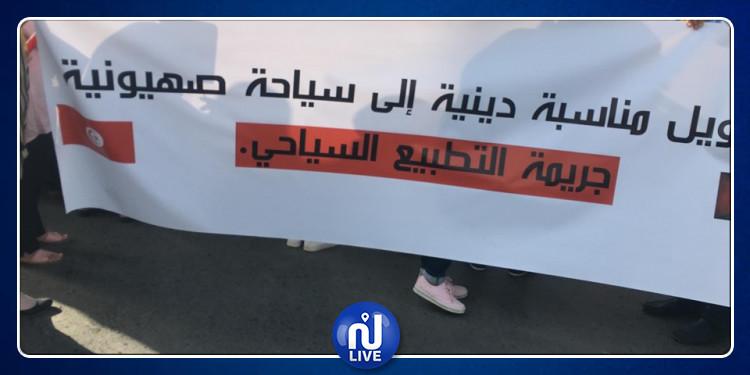 Journée de colère contre la visite de touristes israéliens en Tunisie