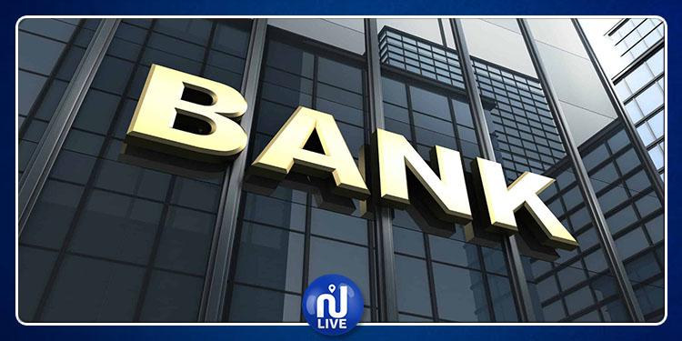 2 banques françaises s'apprêtent à quitter la Tunisie