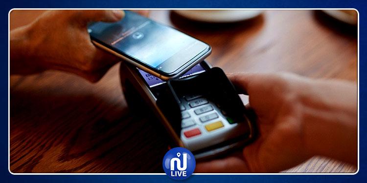 Le système de paiement mobile sera lancé, fin 2019