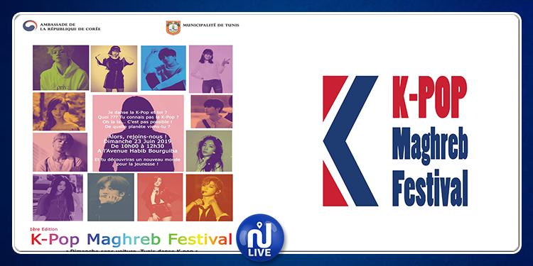 Dimanche : 1ère édition du K-Pop Maghreb Festival, en Tunisie