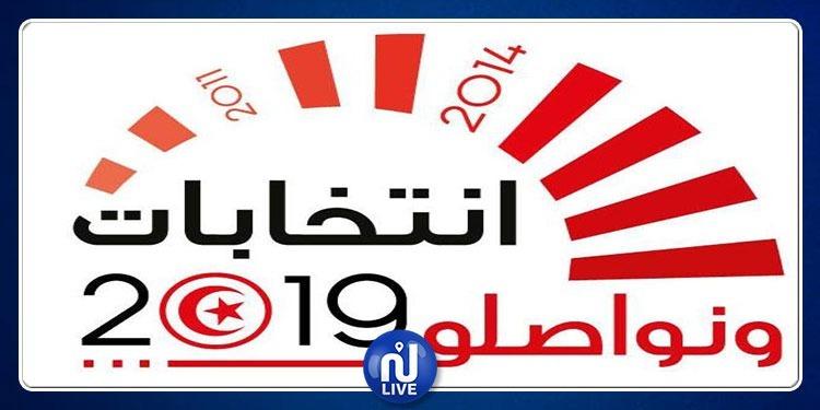ISIE-Elections 2019 : 1 million 480 mille nouveaux inscrits…