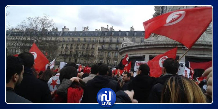 France : Manifestation d'associations tunisiennes contre le terrorisme
