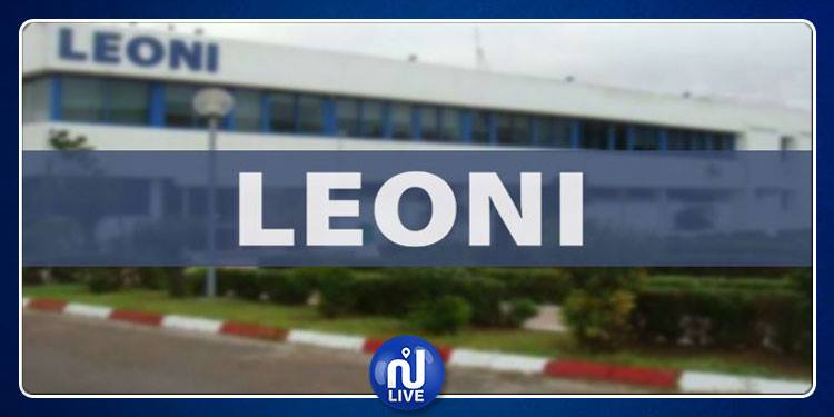 Tunisia investment forum : le 1er prix attribué à LEONI