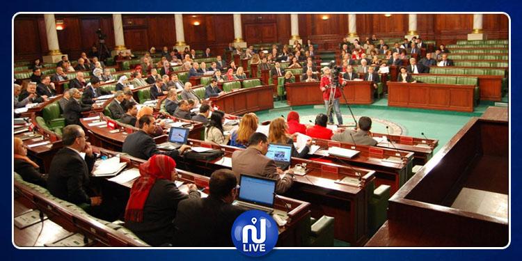Amendement-loi électorale : 43 députés signent une pétition