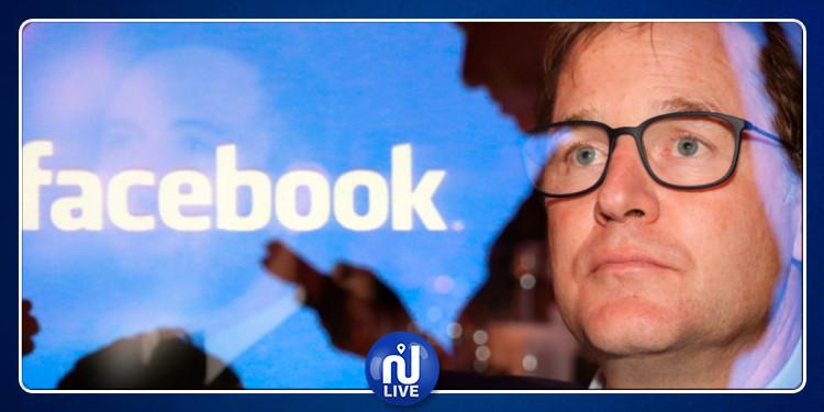 Facebook appelle à réguler les géants du web