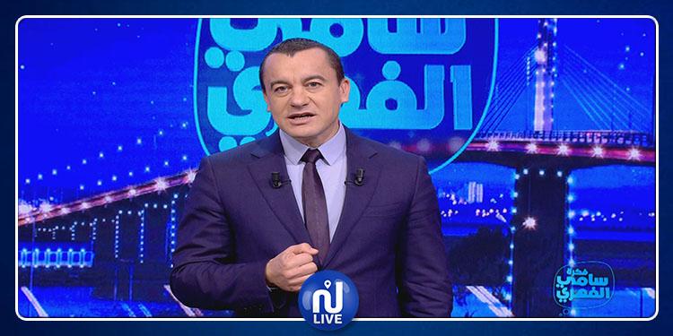 Sami Fehri : ''Marre de vivre sous la menace depuis des années''