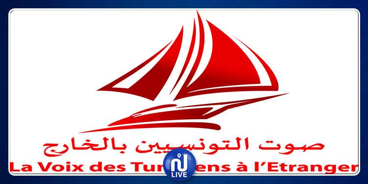 Tunisiens à l'étranger : Le VTE appelle Tunisair à réduire ses tarifs de base