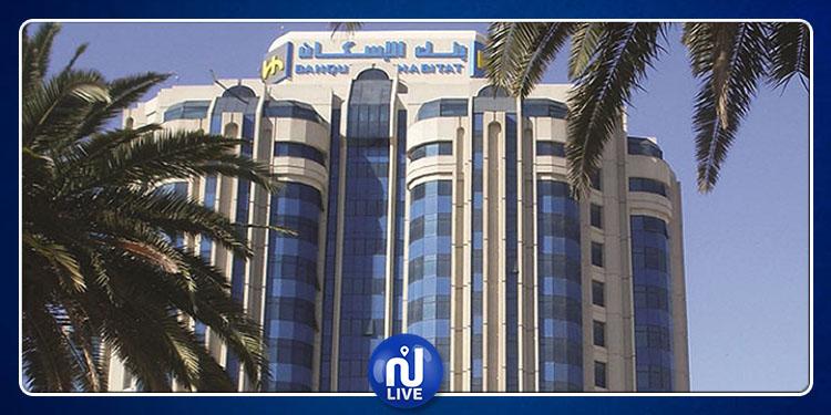 La BH Bank meilleure Banque régionale en Afrique du Nord