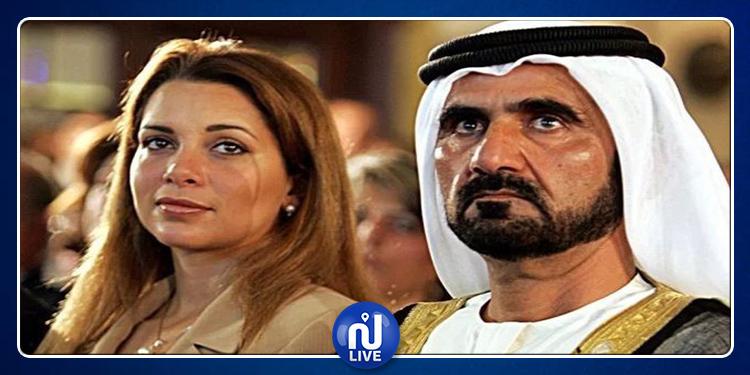 Fuite de la femme de l'émir de Dubaï en Allemagne…