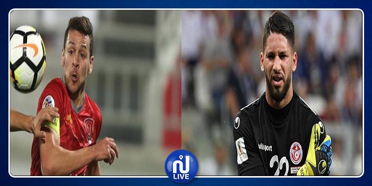 CAN 2019 : Moez Hassen et Msakeni forfait pour le match de classement