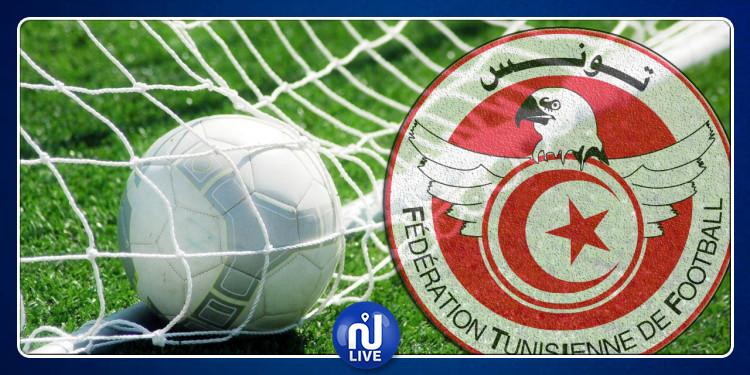 Ligue 1: Le tirage au sort aura lieu le 1er août…