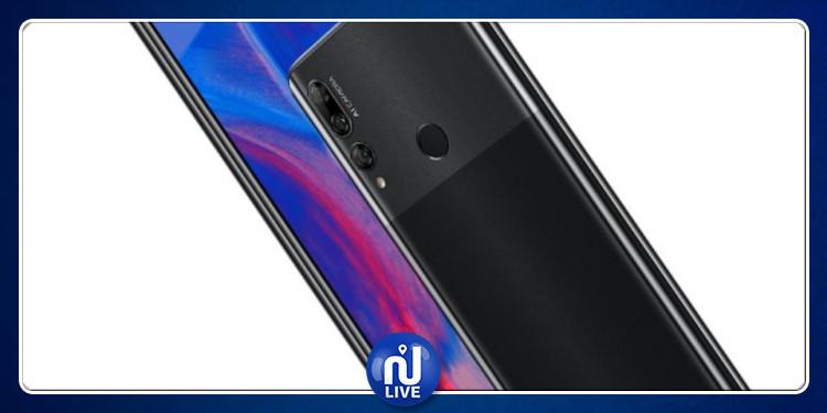 Huawei Y9 Prime 2019 disponible en Tunisie dès ce 15 juillet (Vidéo)
