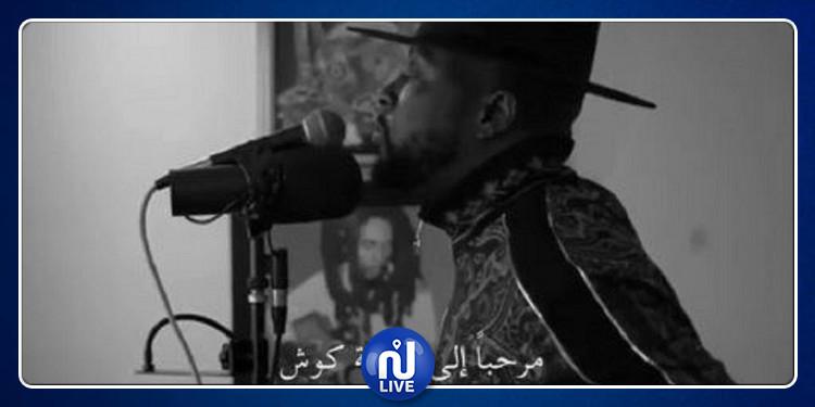 Wyclef Jean dédie une chanson à la révolution soudanaise