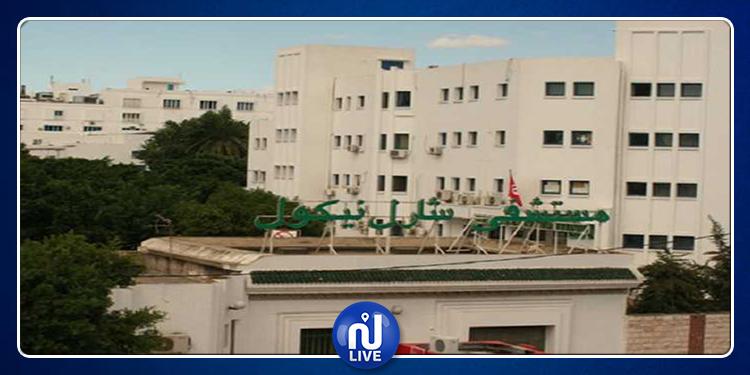 M.Mokdad : Le service de néonatologie à l'hôpital Charles Nicolle ne sera pas fermé