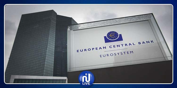 Bombe de la 2e guerre mondiale : La banque centrale européenne évacuée