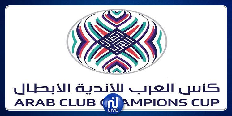 Coupe Arabe des Clubs: 3 clubs tunisiens confirment leur participation