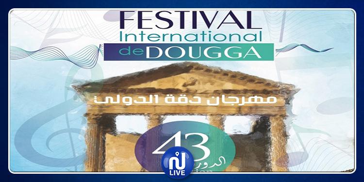 Programme de la 43e édition du Festival De Dougga 2019