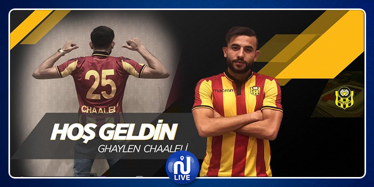 Ghailane Chaalali s'engage avec une équipe turque (Photos)