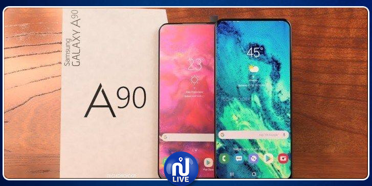Samsung dévoilera bientôt le Galaxy A 90 (Vidéo+Photos)
