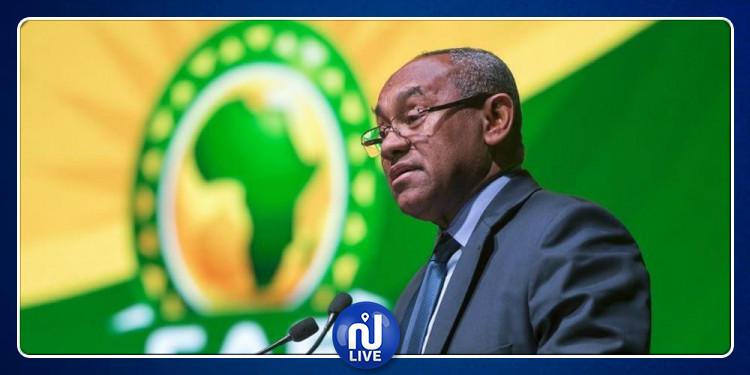 Tunisie-Madagascar: La CAF Change le 4ème arbitre du match