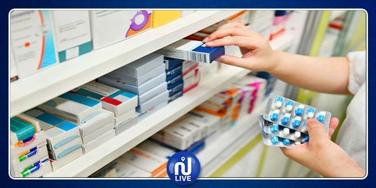 Pharmacie centrale: Des compléments alimentaires retirés du marché