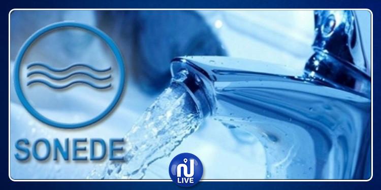 Aujourd'hui, coupure d'eau à Jendouba