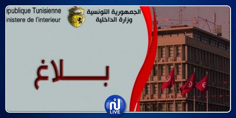 Fête de l'Aïd Al Idha: Le ministère de l'Intérieur appelle à la vigilance
