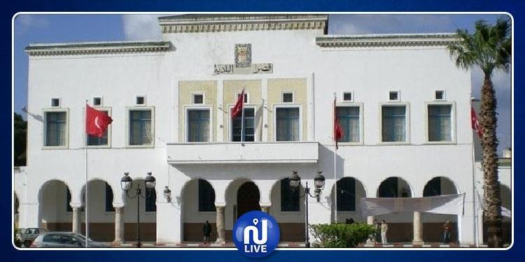 La Manouba: 10 membres du conseil municipal ont démissionné