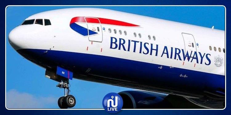Un problème informatique affecte British Airways