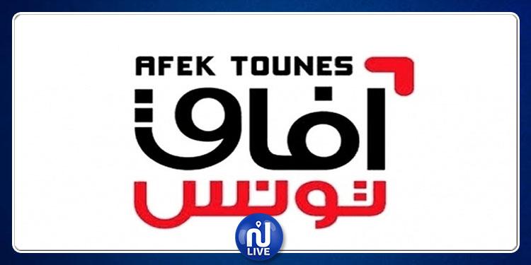 Afek Tounes invite Youssef Chahed à respecter l'Etat de droit et des institutions