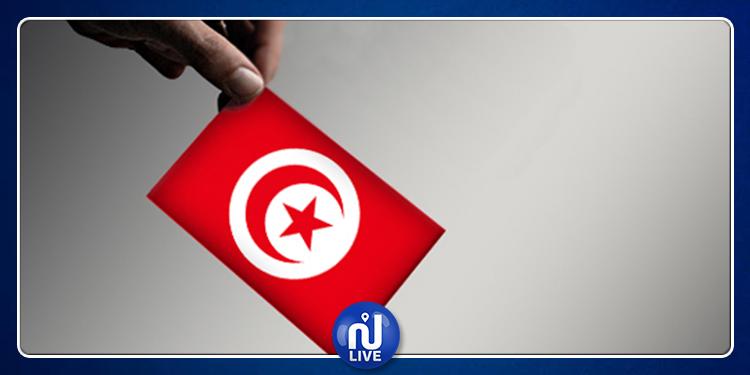 Monastir-Législatives: une liste indépendante, annulée