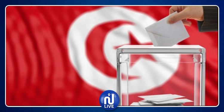 Al Bawsala appelle à la publication de la liste des parrainages parlementaires