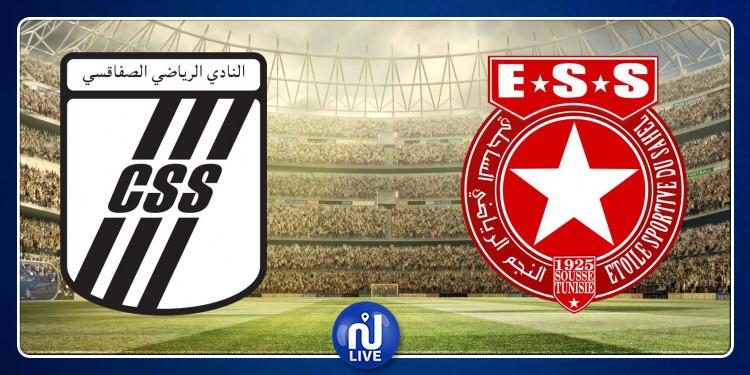 Coupe de Tunisie: la finale aura lieu le 17 août