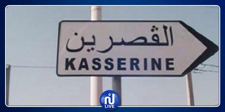 Kasserine : 21 lycées sans électricité à cause des dettes