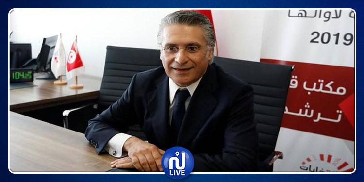 Nabil Baffoun: Nabil Karoui toujours sur la liste des candidats à la présidentielle