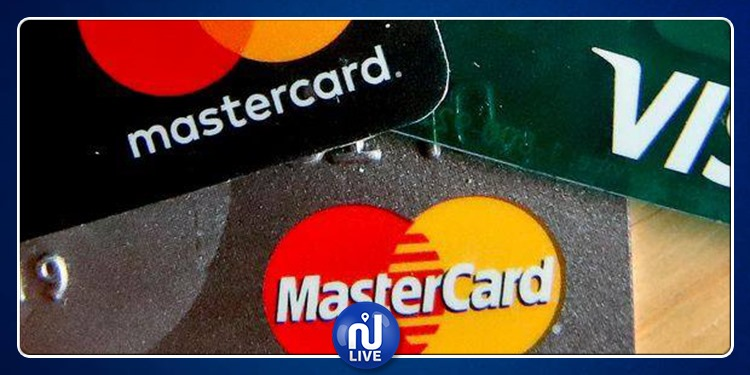 Mastercard: données volées à 90 000 clients allemands