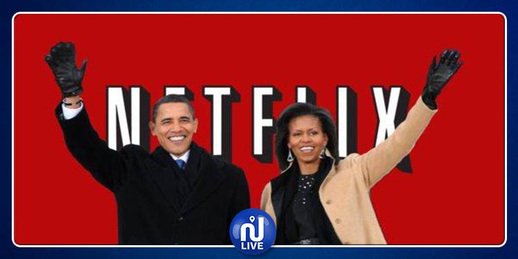 Le documentaire des Obama débarque sur Neflix