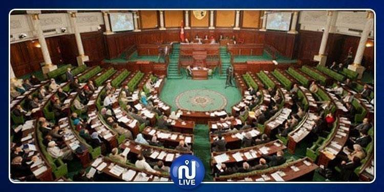 Une  plénière consacrée à l'examen de l'amendement de la loi électorale, ce jeudi